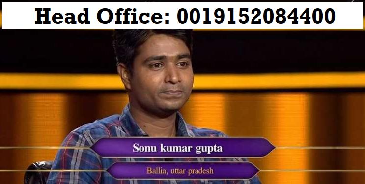 kbc head office number 2020 winner